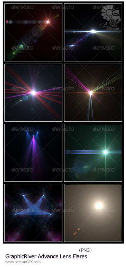 دانلود تصاویر آماده افکت های متنوع نورانی از گرافیک ریور - GraphicRiver Advance Lens Flares
