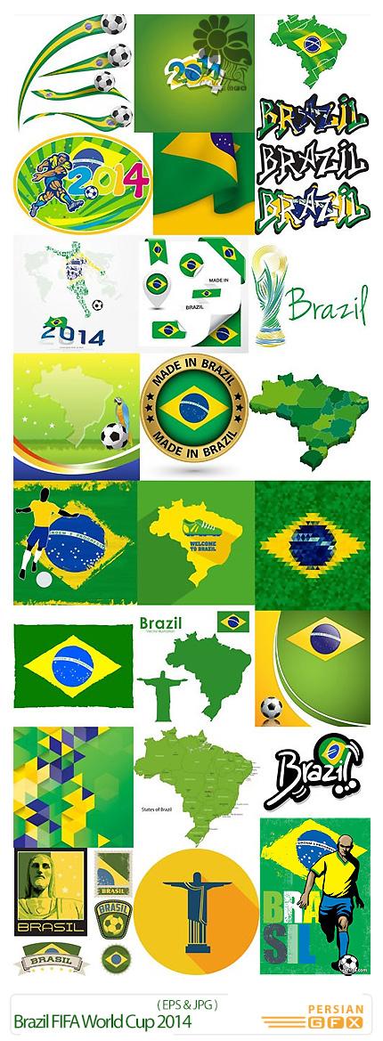 دانلود تصاویر وکتور جام جهانی 2014 برزیل - Brazil FIFA World Cup 2014