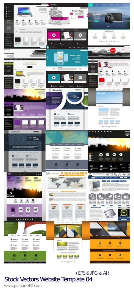 دانلود تصاویر وکتور قالب های آماده وب - Stock Vectors Website Template 04
