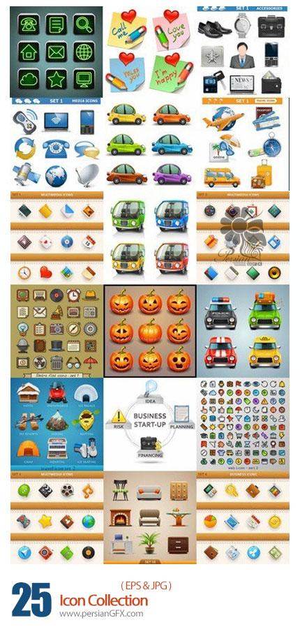 دانلود تصاویر وکتور آیکون های متنوع - Icons Collection
