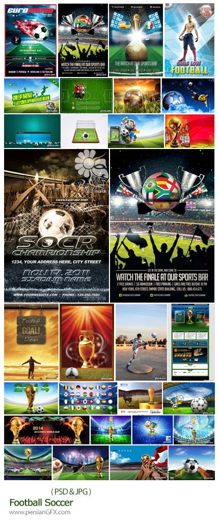 دانلود تصاویر لایه باز پوسترهای جام جهانی فوتبال - Football Soccer