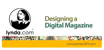 دانلود آموزش طراحی مجله دیجیتالی در ایندیزاین از لیندا - Lynda Designing a Digital Magazine