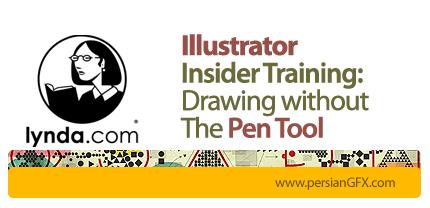 دانلود آموزش ایلاستریتور: طراحی بدون ابزار قلم از لیندا - Lynda Illustrator Insider Training: Drawing without the Pen Tool
