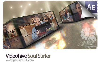 دانلود پروژه آماده افترافکت نمایش ویدئوهای تبلیغاتی در صفحه متحرک از ویدئوهایو - Videohive Soul Surfer