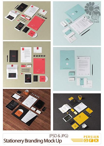 دانلود قالب پیش نمایش ست اداری - Stationery Branding Mock Up Templates
