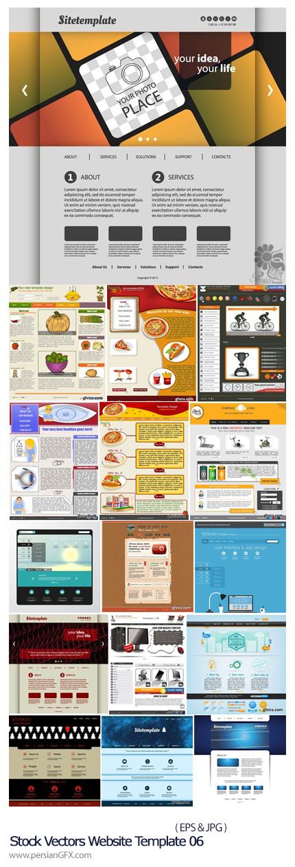 دانلود تصاویر وکتور قالب های آماده وب - Stock Vectors Website Template 06