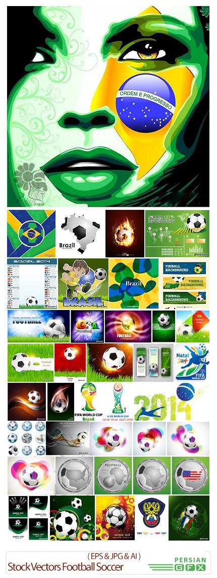 دانلود تصاویر وکتور فوتبال، توپ فوتبال، زمین فوتبال - Stock Vectors Football Soccer