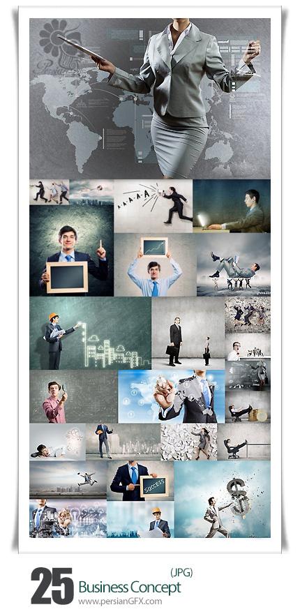 دانلود تصاویر با کیفیت تجاری مفهومی - Business Concept