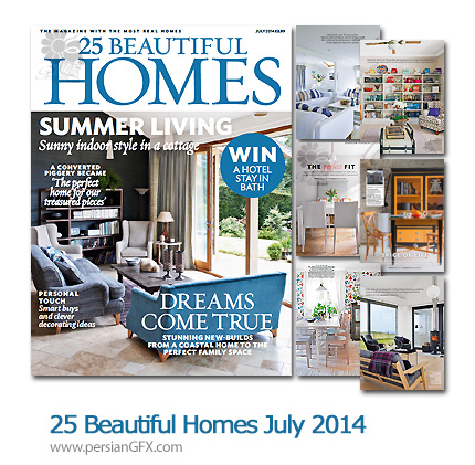 دانلود مجله 25 خانه مدرن و زیبا - 25 Beautiful Homes July 2014