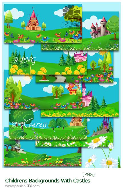 دانلود تصاویر لایه باز پس زمینه های کودکانه گل و بوته و قلعه کارتونی - Set Of Fabulous Childrens Backgrounds For Photoshop With Drawing Castles Flowers And Trees