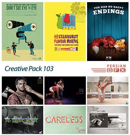 دانلود تصاویر تبلیغاتی متنوع - 103 Creative Pack