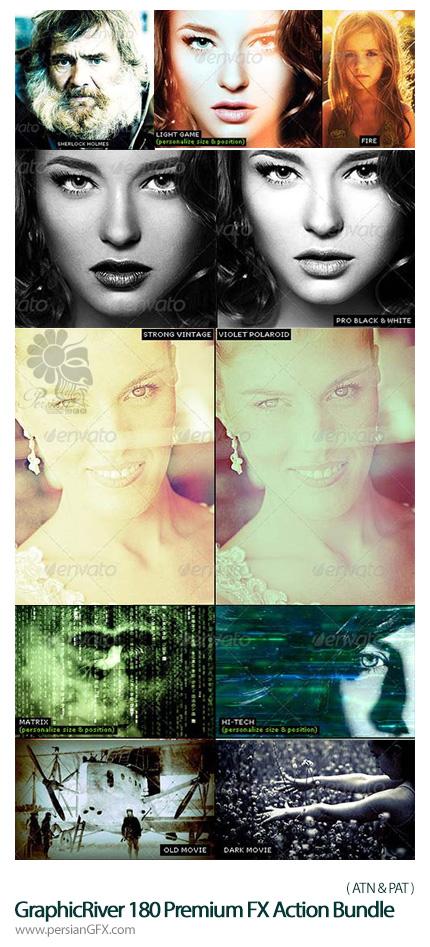 دانلود مجموعه اکشن با افکت های متنوع از گرافیک ریور - GraphicRiver 180 Premium FX Action Bundle Ultimate Collection