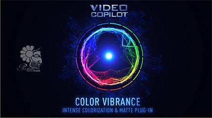 دانلود پلاگین Video Copilot Color Vibrance - جدید ترین پلاگین ویدیو کوپیلت
