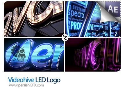 دانلود آموزش و پروژه آماده افتر افکت نمایش لوگو با افکت های متنوع از ویدئو هایو - Videohive LED Logo