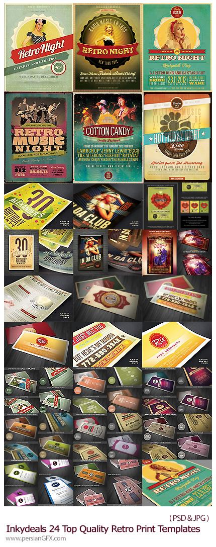 دانلود مجموعه تصاویر لایه باز پوستر، بروشور، منوی رستوران، کارت ویزیت - Inkydeals 24 Top-Quality Retro Print Templates