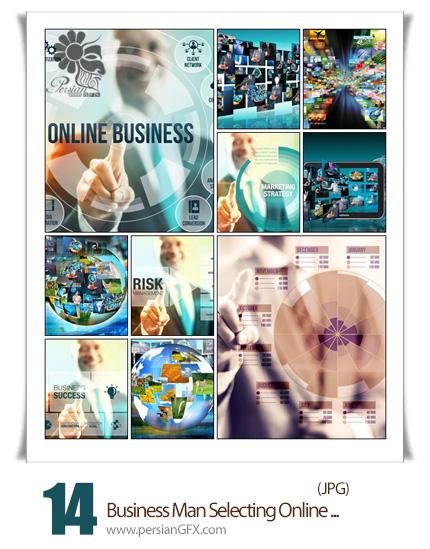 دلنود تصاویر با کیفیت انتخاب کسب و کار آنلاین - Business Man Selecting Online Business Concept