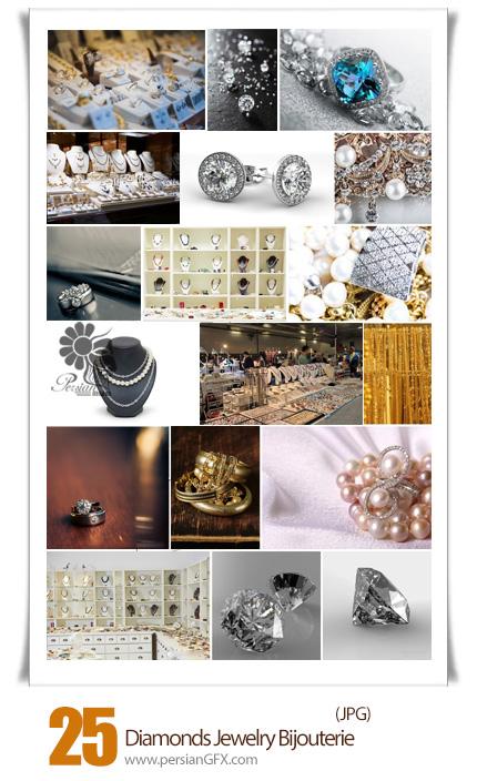دانلود تصاویر با کیفیت طلا و جواهرات و طلا فروشی - Diamonds Jewelry Bijouterie