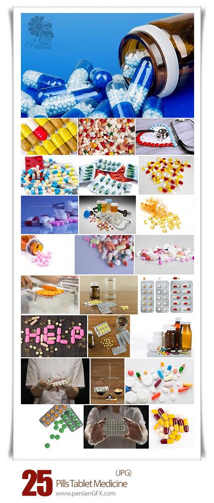 دانلود تصاویر با کیفیت دارو، قرص، کبسول - Pills Tablet Medicine