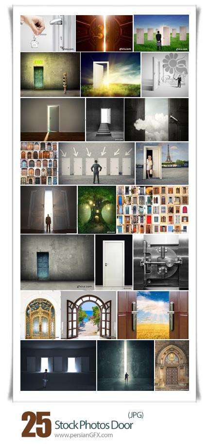دانلود تصاویر با کیفیت درب چوبی، فلزی - Stock Photos Door