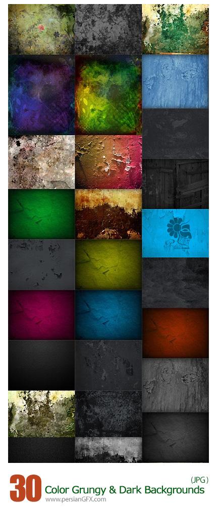 دانلود تصاویر تکسچر بافت های پوسیده رنگی - 30 Color Grungy And Dark Backgrounds
