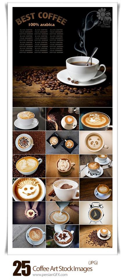 دانلود تصاویر با کیفیت طرح های فانتزی بر روی قهوه - Coffee Art Stock Images