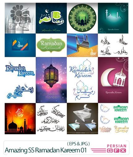 دانلود تصاویر وکتور ماه مبارک رمضان از شاتر استوک - Amazing ShutterStock Ramadan Kareem 01