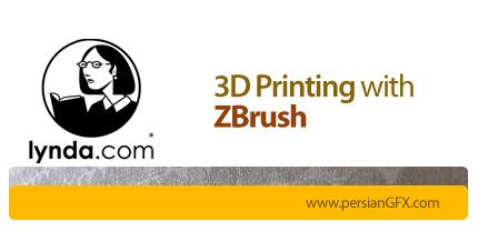 دانلود آموزش چاپ سه بعدی با زدبراش از لیندا - Lynda 3D Printing with ZBrush
