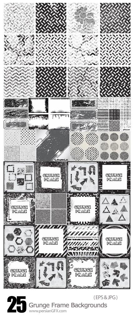 دانلود تصاویر وکتور فریم های گرانج - Grunge Frame Backgrounds