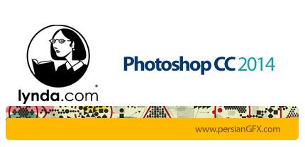 آموزش ویژگی ها و تغییرات نسخه آپدیت شده فتوشاپ سی سی از لیندا - Lynda Photoshop CC 2014 v15.0.0.58