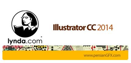 آموزش ویژگی ها و تغییرات نسخه آپدیت شده ایلوستریتور سی سی از لیندا - Lynda Illustrator CC 2014 v18.0.0