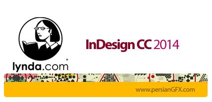 آموزش ویژگی ها و تغییرات نسخه آپدیت شده ایندیزاین سی سی از لیندا - Lynda InDesign CC 2014 v10.0.0.70