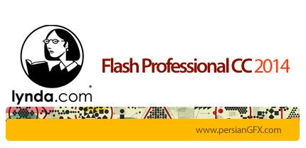 آموزش ویژگی ها و تغییرات نسخه آپدیت شده فلش سی سی از لیندا - Lynda Flash Professional CC 2014 v14.0.0.110