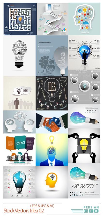 دانلود تصاویر وکتور ایده و فکر نو - Stock Vectors Idea 02