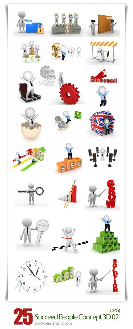 دانلود تصاویر با کیفیت مفهومی از آدمک های سه بعدی موفق - Succeed People Concept 3D Renders 02