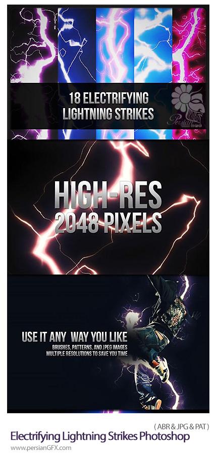 دانلود براش و پترن  رعد و برق، جرقه - 18 Electrifying Lightning Strikes Photoshop Brushes And Patterns