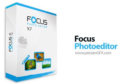 دانلود نرم افزار ويرايش حرفه ای تصاوير - Focus Photoeditor 7.0.3.0