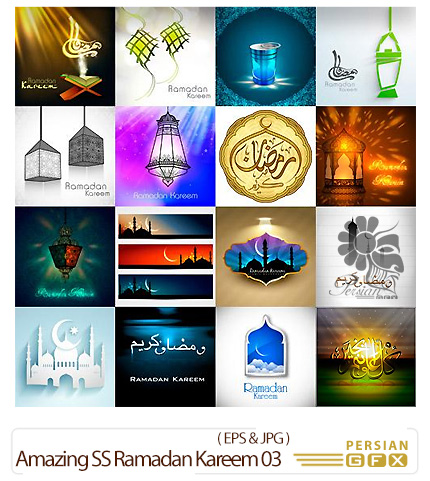دانلود تصاویر وکتور ماه مبارک رمضان از شاتر استوک - Amazing ShutterStock Ramadan Kareem 03