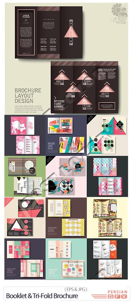 دانلود تصاویر وکتور قالب های آماده بروشورهای تجاری سه لت - Booklet And Tri-Fold Brochure Business Mega Collection