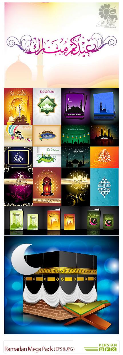 دانلود تصاویر وکتور ماه مبارک رمضان - Ramadan Mega Pack