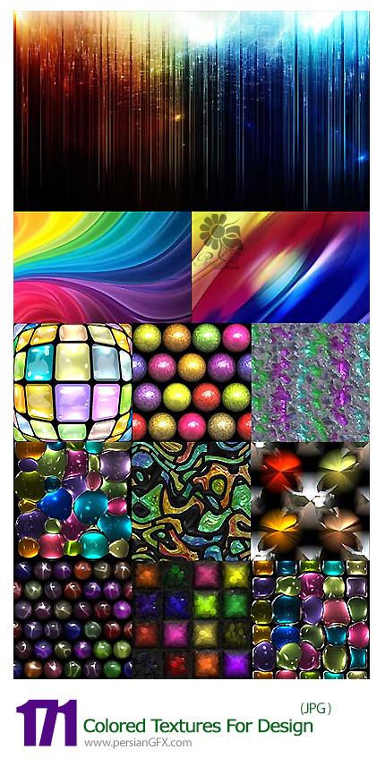 دانلود تصاویر تکسچر اشکال انتزاعی رنگارنگ - Colored Textures For Design