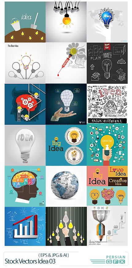 دانلود تصاویر وکتور ایده و فکر نو - Stock Vectors Idea 03