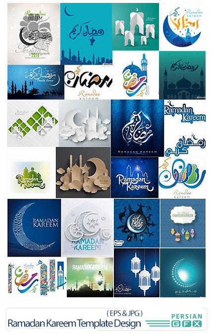 دانلود تصاویر وکتور ماه مبارک رمضان - Ramadan Kareem Template Design In Vector By Stock