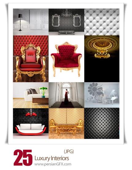 دانلود تصاویر با کیفیت طراحی داخلی لوکس - Luxury Interiors