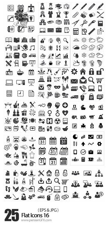 دانلود مجموعه آیکون های تخت - Flat Icons 16