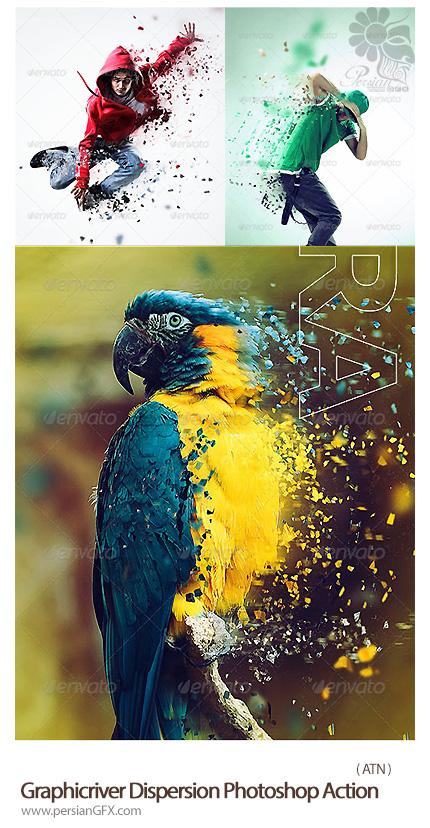 دانلود اکشن ایجاد افکت پراندگی ذرات ریز عکس از گرافیک ریور - Graphicriver Dispersion Photoshop Action
