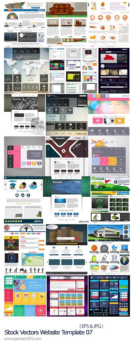 دانلود تصاویر وکتور قالب های آماده وب - Stock Vectors Website Template 07