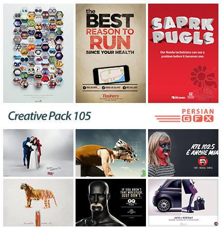 دانلود تصاویر تبلیغاتی متنوع - 105 Creative Pack