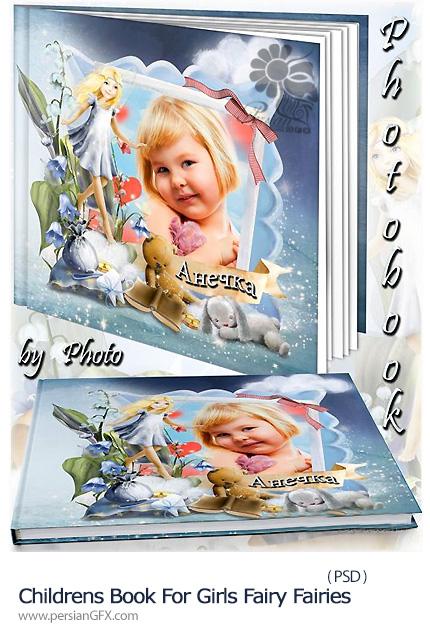 دانلود تصاویر لایه باز قالب آماده آلبوم عکس برای کودکان - Childrens Book For Girls Fairy-Fairies