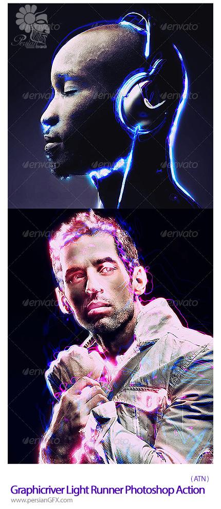 دانلود اکشن ایجاد افکت نورهای گردنده و متحرک بر روی تصاویر از گرافیک ریور - Graphicriver Light Runner Photoshop Action