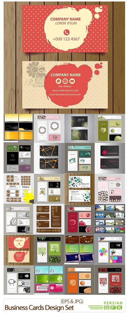 دانلود تصاویر وکتور کارت ویزیت های گرافیکی - Business Cards Design Set